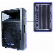 American Audio APX-152A