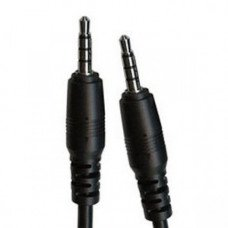 Source Audio SA160 Daisy Chain Cable