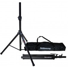 SoundKing SKSB400B Set w/Bag